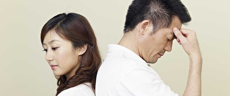 Unhappily married men and women